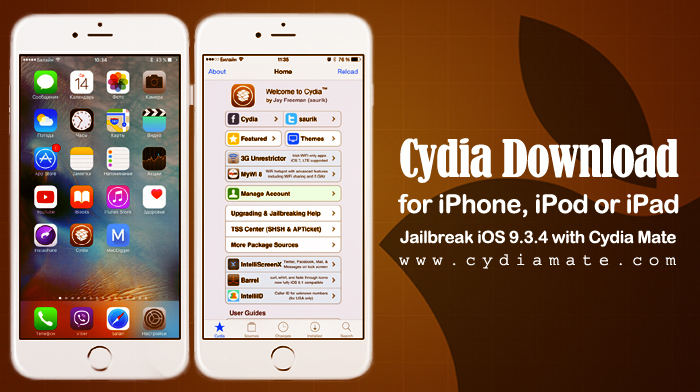 Cydia Download for iOS 9 3 4